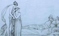 荷马史诗-伊利亚特(第十九卷)