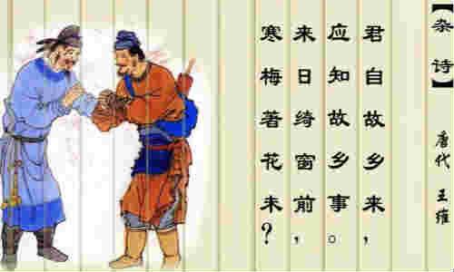 古诗歌古诗词的朗诵技巧