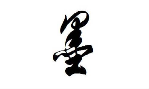 欧阳江河诗歌赏析_欧阳江河诗歌代表作