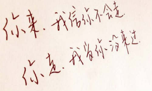 【雪梦琉璃】原创现代诗歌三首