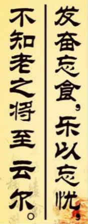 论语【孔子】-八佾篇