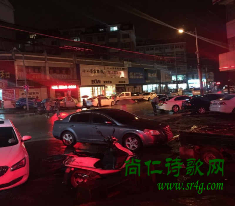 尚仁:家乡的城,家乡的夜
