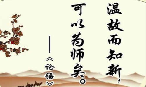 论语【孔子】-卫灵公篇