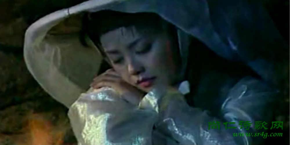 尚仁:哪些年代的男神女神,经典永恒西游记后传
