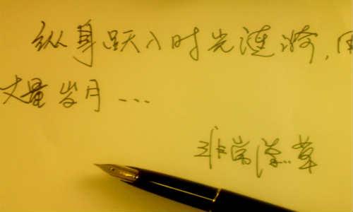 汪佳杭原创现代诗歌投稿作三首